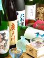 県内地酒・銘酒種類い豊富にご用意