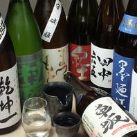 嬉しい日本酒飲み放題も♪