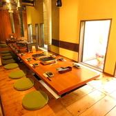 個室×食べ放題 焼肉 のぞみの雰囲気3