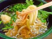 かすうどん えびすのおすすめ料理3