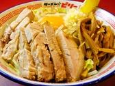 ラーメン☆ビリーのおすすめ料理2