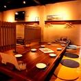 お座敷席は人数に合わせて、形を変更可能◎合コンや、サークルの飲み会、会社宴会にもオススメ♪