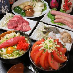 のんちゃんちのおすすめ料理1