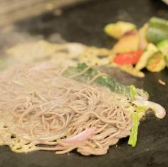 京ちゃばな 南船場店のおすすめ料理2