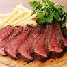 神田の肉バル ランプキャップ RUMP CAP 三宮店のおすすめポイント3