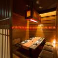 光る竹のアートが楽しめる完全個室もあり♪掘りごたつなので、接待や同窓会にもピッタリです!!