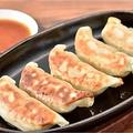 料理メニュー写真肉汁餃子