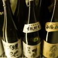 日本酒の概念をとっぱらいます!まるでカクテルを選ぶかのように楽しめます!