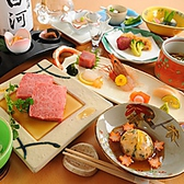 襷 大宮のおすすめ料理3