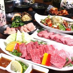 焼肉 牛兆 川西店の特集写真