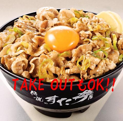 """すた丼秘伝のニンニク醤油ダレに漬け込んだお肉。""""丼精込めた一杯""""をご堪能あれ"""