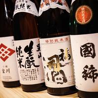 当店自慢の12蔵揃えた道産地酒。