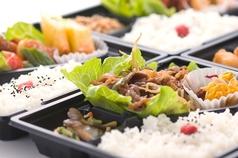 彩食健美の宅食 ライフデリの写真
