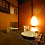 京橋駅すぐ!もつ鍋もOKの食べ飲み放題が人気の個室居酒屋★プライベート感満点の個室空間◎