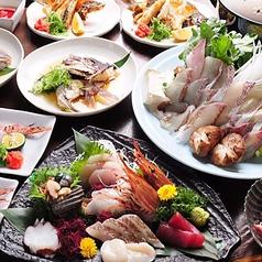 天然素材 海家 広島のおすすめ料理1