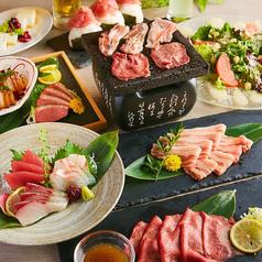 肉と酒がうまいもん 千葉駅店の特集写真