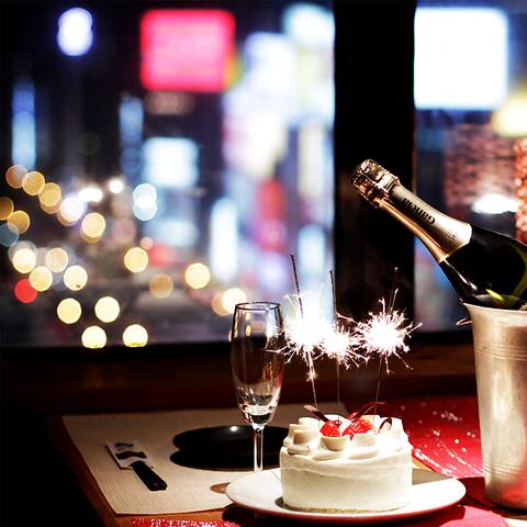 【季節に合わせたお得なクーポン有】記念日など大切な日に夜景の見せる席でお祝いを♪