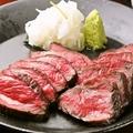 料理メニュー写真本日の特選和牛 (100g)