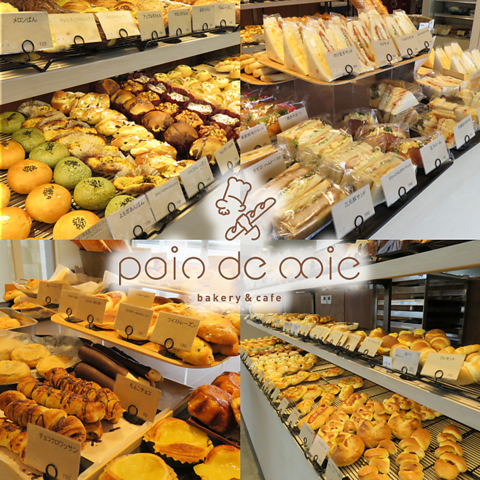 bakery & cafe pain de mie