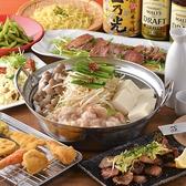 串もん酒場 まい九炉 北千住店のおすすめ料理3