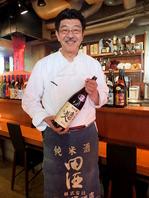 マスター厳選の原酒やレアものの日本酒をお試しあれ♪