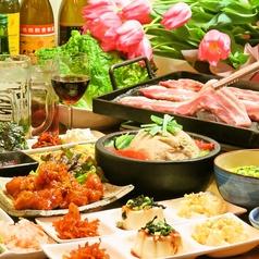 Dining きょん の写真