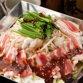 個室ダイニング チーズダッカルビ enishi 高崎本店のおすすめ料理3