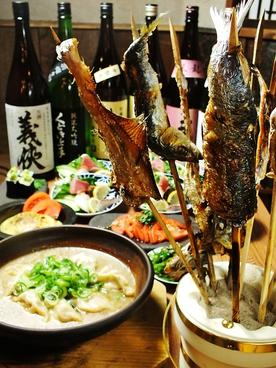 居酒屋 天晴れ 新潟のおすすめ料理1
