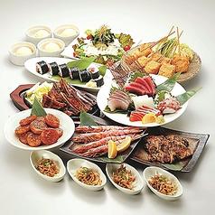 酔虎伝 門真店のおすすめ料理1