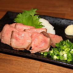 料理メニュー写真熟成牛タンのたたき