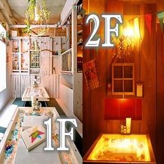 てぃーち2 T-CHI2 国際通り店の特集写真