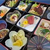 三彩館ふじせいのおすすめ料理3