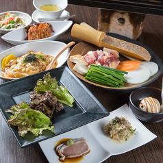 ぢどり屋 近江八幡店のおすすめ料理1