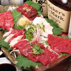肉酒場炎松のおすすめ料理1