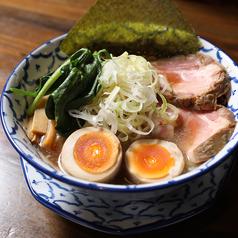 麺飯食堂 チャアヤの写真
