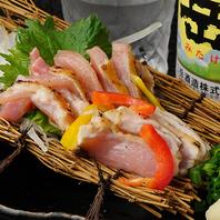 薩摩地鶏の刺身