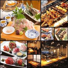 小川の魚 吉祥寺店の写真
