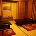 個室はまるで旅館のようなくつろぎ感♪※「即予約」では個室のご予約は承っておりません。予めご了承の程宜しくお願い致します。