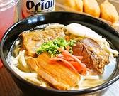 もとぶ熟成麺 ウミカジテラス店のおすすめ料理2
