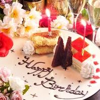 【誕生日記念日】感動の無料特典をプレゼント♪
