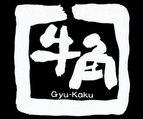 「gyuukaku」の画像検索結果