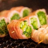 ヤサイ串巻マグロしゃぶしゃぶアッパレのおすすめ料理3