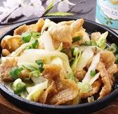 番番 神谷町店のおすすめ料理3
