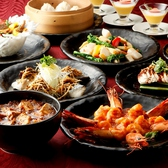 浜松四川飯店 西塚店のおすすめ料理2