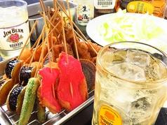 串まん 中庄店のコース写真