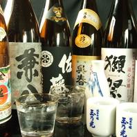 店主が厳選した全国の地酒・焼酎、常時50種類以上!