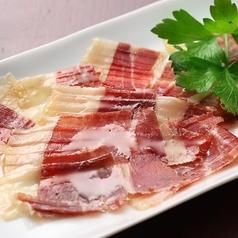 料理メニュー写真【最上級】スペイン産イベリコ生ハム ベジョータ