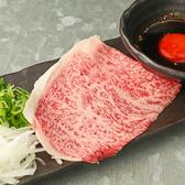 昭和大衆ホルモン 神田店のおすすめ料理3