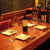 Wine bal Bibber ワインバル ビバー 調布店の雰囲気3