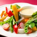 料理メニュー写真いろいろ有機野菜のバーニャカウダ